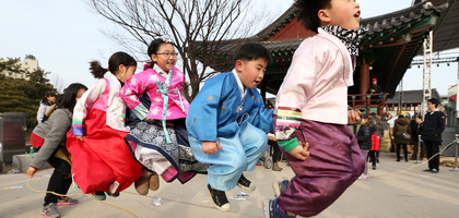 Koreaanse kerk zet in op jongeren